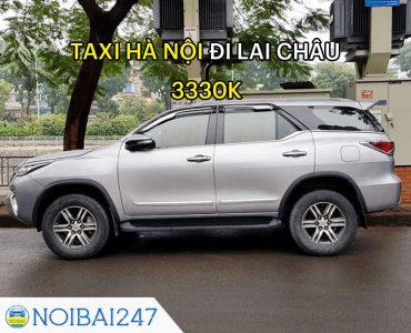 Taxi từ Hà Nội đi Lai Châu Giá Rẻ, Trọn Gói chỉ từ 3.330.000