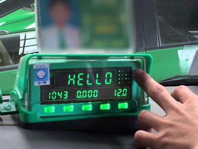 kiểm tra đồng hồ tính cước trên xe taxi Hà Nội -Tuyên Quang